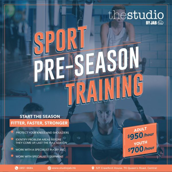 SJAB_SportPreSeasonTraining_Events